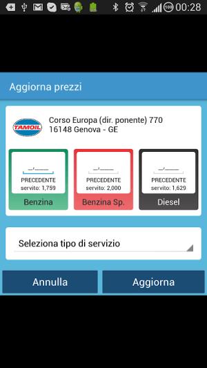 Prezzi Benzina - GPL e Metano 3.21.01.12-H Screen 3