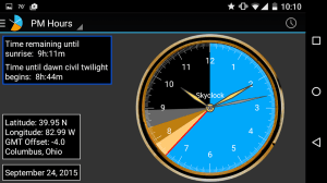 Skyclock 1.4-250 Screen 3