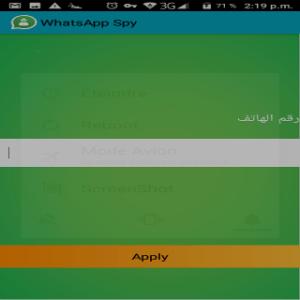 Android WhatsApp Spy Screen 1