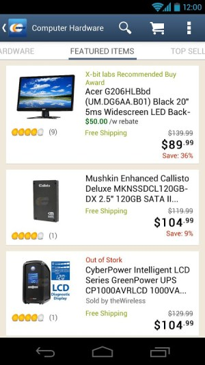 Newegg 4.0.2 Screen 3