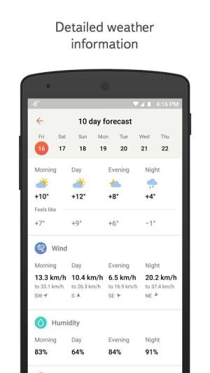 Yandex.Weather 11.26 Screen 8