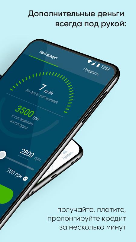 Андроид в кредит онлайн где взять кредит в южно сахалинске