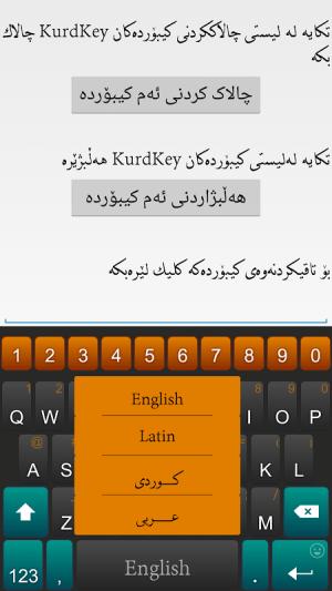 KurdKey Keyboard + Emoji 4.4.0 Screen 2