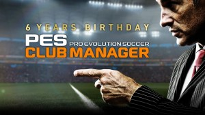 PES CLUB MANAGER 4.5.0 Screen 8