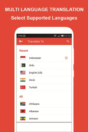 Speak and Translate All Languages Voice Translator 3.4 Screen 6