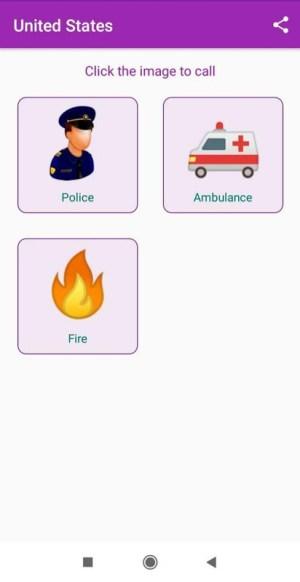Emergency Call 1.0.5 Screen 6