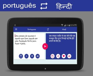 Portuguese - Hindi Translator 6.0 Screen 7