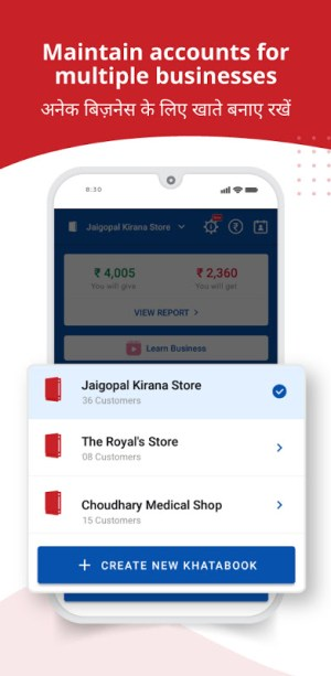 Khata Book Udhar Bahi Khata, Credit Ledger Account 6.0.0 Screen 3