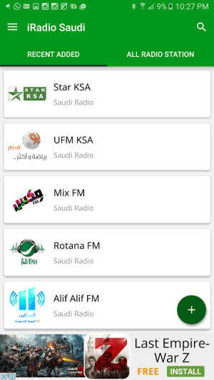 Android iRadio Saudi Screen 2