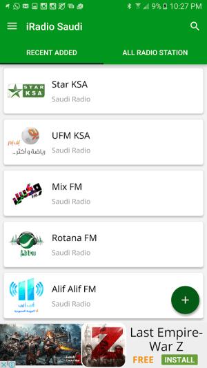iRadio Saudi 2.2.0 Screen 2
