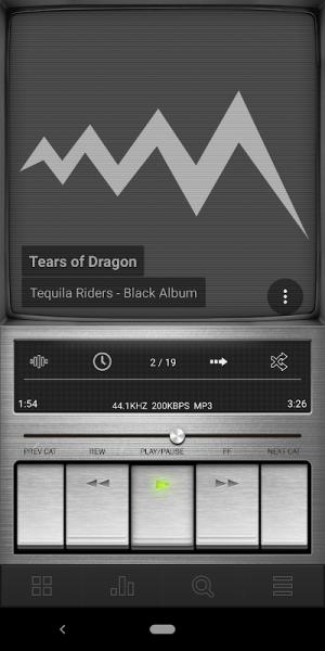 Android Poweramp skin Retro Metallic Screen 5