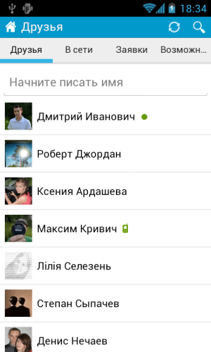 Android Kate Mobile for VK Screen 5