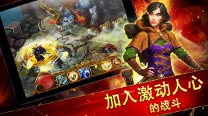 Guild of Heroes - fantasy RPG 1.76.8 Screen 11