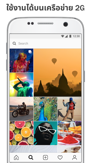 Instagram Lite 220.0.0.12.121 Screen 4