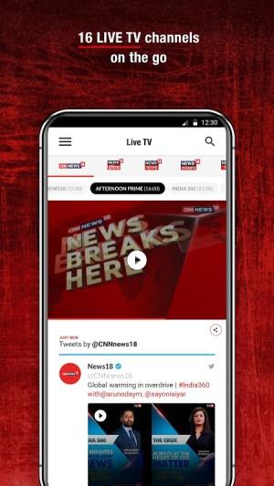 News18 Latest & Breaking News 7.1 Screen 1