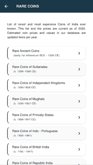 Rare Coins of India 1.0.14 Screen 8