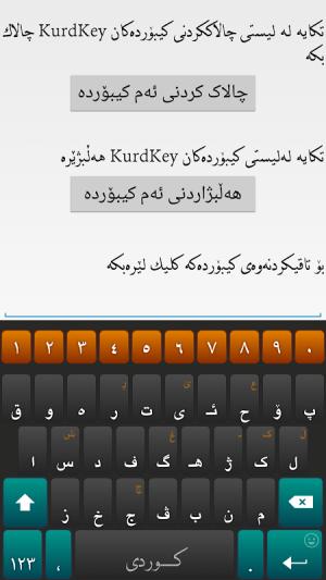KurdKey Keyboard + Emoji 4.4.0 Screen 3