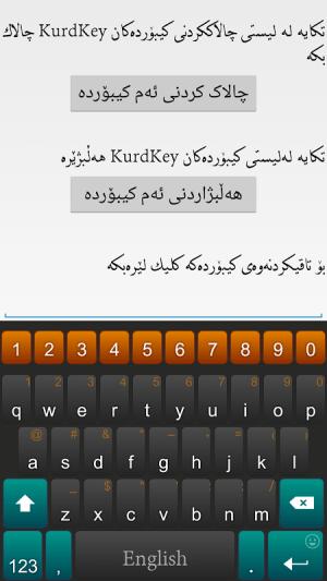 KurdKey Keyboard + Emoji 4.4.0 Screen 1