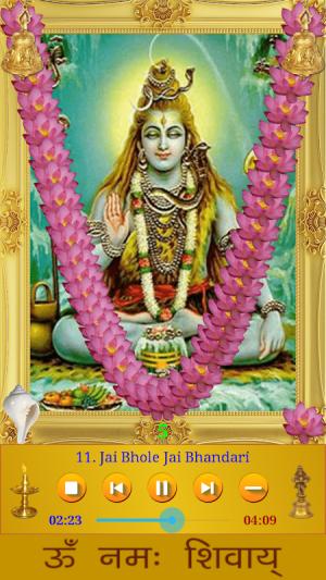 Shiva Songs 2.1.5 Screen 5