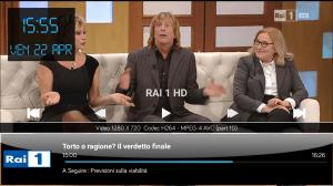 IPTV Extreme Pro 101.0 Screen 5