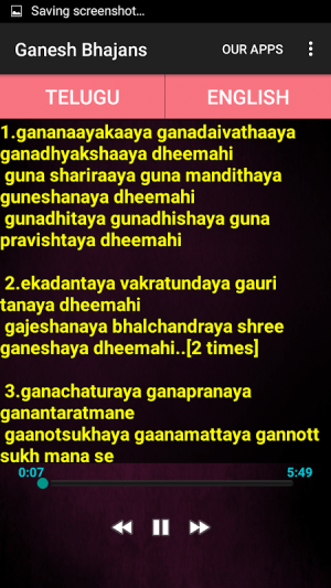 Ganesh Bhajans - HD Audio & Lyrics 1.6 Screen 3