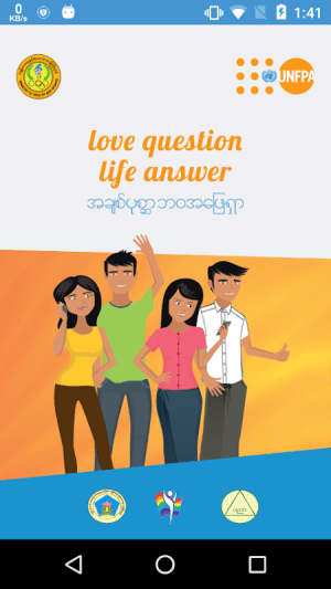 Love Question Life Answer 1.2.4 Screen 1