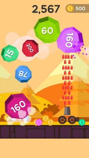 Ball Blast - Jump ball 6.0 Screen 4