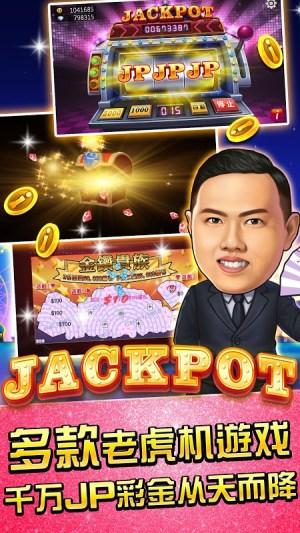 麻將 明星3缺1麻將–台灣16張麻將Mahjong 、SLOT、Poker 6.9.53 Screen 13