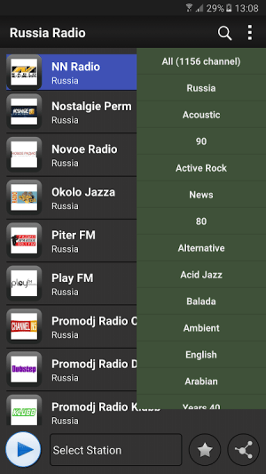 Android Radio Russia- AM FM Online Screen 1