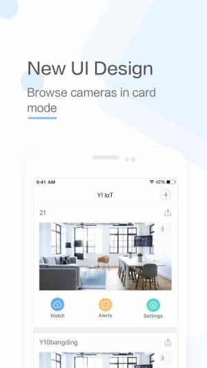 YI IoT 1.5.8_20191118 Screen 3