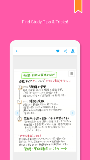 Clear- Notebook sharing app 5.12.21 Screen 1