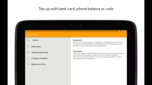 QIWI Wallet 3.22.0 Screen 9