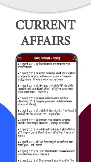 Current Affairs - 2018 Daily Update 12.1.1 Screen 3