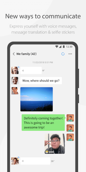 Android WeChat Screen 4