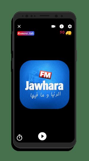 Jawhara FM Lite 1.0.2 Screen 7
