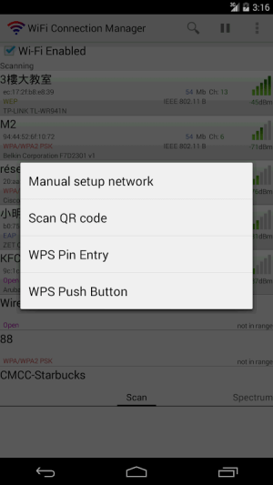 WiFi Connection Manager 1.7.0 Screen 3