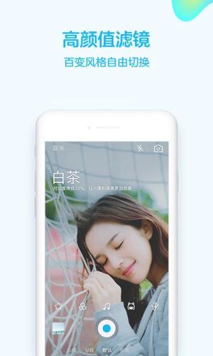 QQ 8.1.3 Screen 3