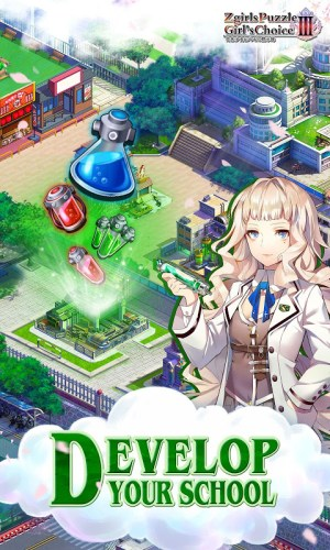 Zgirls-Puzzle & Quest 1.0.37 Screen 4