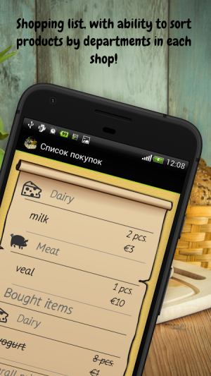 Android Shopping List Screen 2