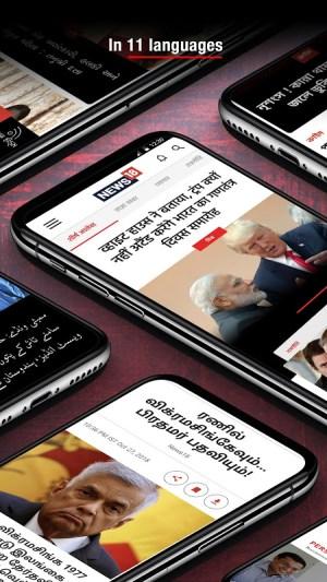 News18 Latest & Breaking News 7.1 Screen 4
