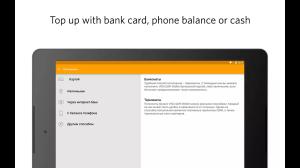 QIWI Wallet 3.22.0 Screen 3
