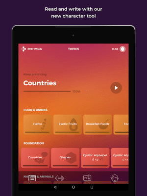 Drops: Learn Iсelandic language for free! 33.9 Screen 13
