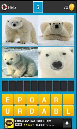 Guess the animals 1.0 Screen 3