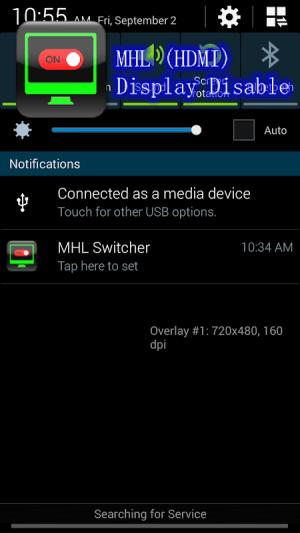 MHL (HDMI) Switch 1.4.6 Screen 4