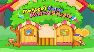 Baby Panda's Color Mixing Studio 9.35.30.00 Screen 4