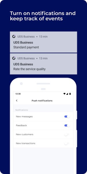 UDS Business 4.2.1 Screen 2