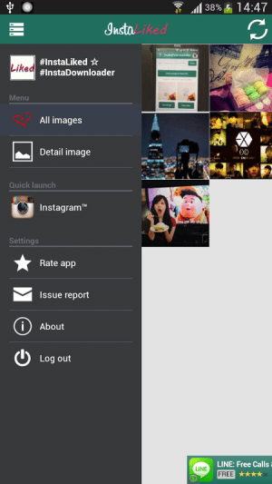 Android InstaLiked Saver for Instagram Screen 6