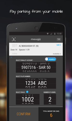 Android Mawgif Screen 1