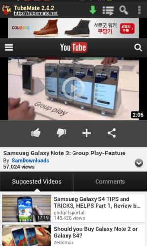 TubeMate YouTube Downloader 2.3.5 Screen 5
