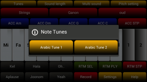 Arabic Instrument 110.1 Screen 2